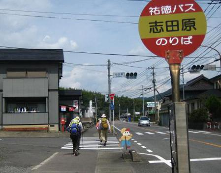 塩田宿 118