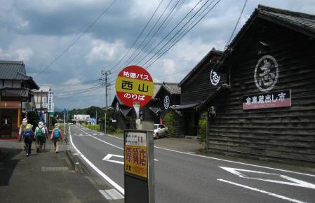 塩田宿 126