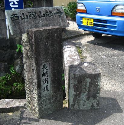 塩田宿 123