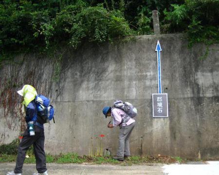 塩田宿 144