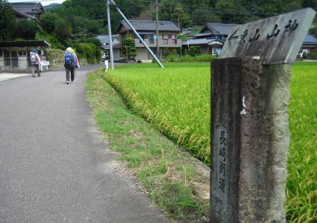 塩田宿 141