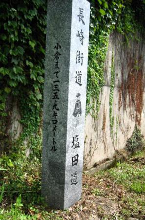 塩田宿 151