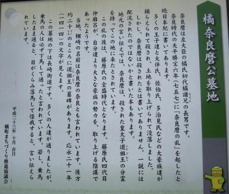 塩田宿 167