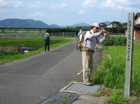 塩田宿 179