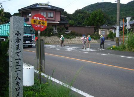 塩田宿 192