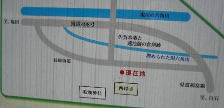 塩田宿 203