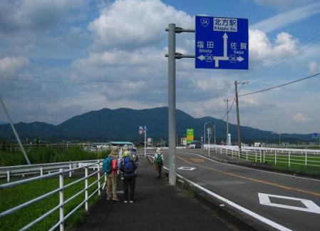 塩田宿 220