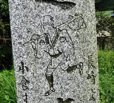 塩田宿 210