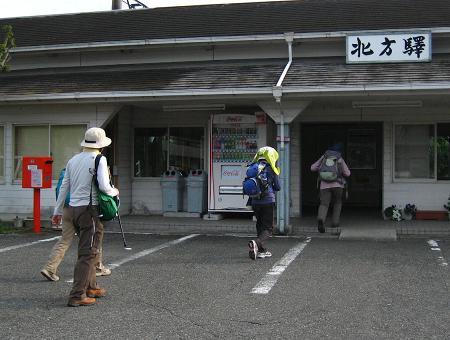 塩田宿 242