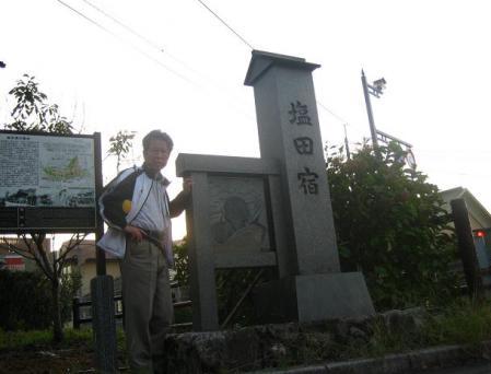 長崎街道 嬉野~塩田 005