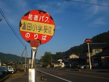 長崎街道 嬉野~塩田 025