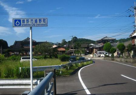 長崎街道 嬉野~塩田 060