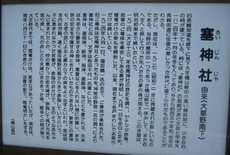 塩田川 023