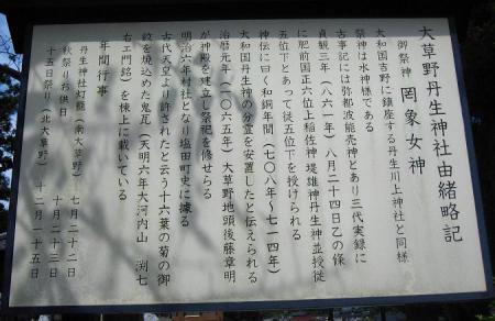 長崎街道 嬉野~塩田 088