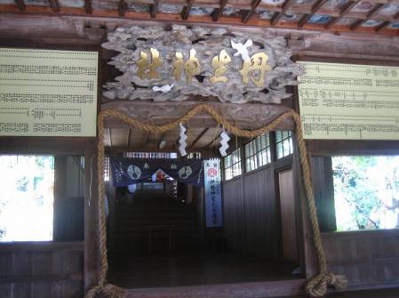 長崎街道 嬉野~塩田 124