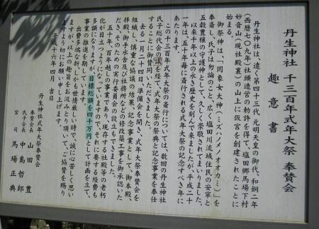 長崎街道 嬉野~塩田 120