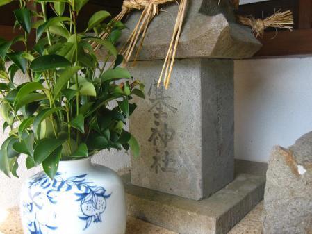 塩田川 028