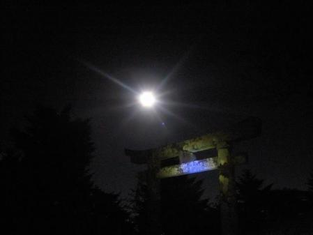 天山のお月さん 196