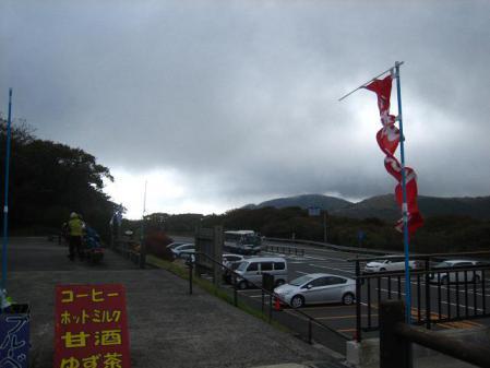 三俣山 紅葉 164
