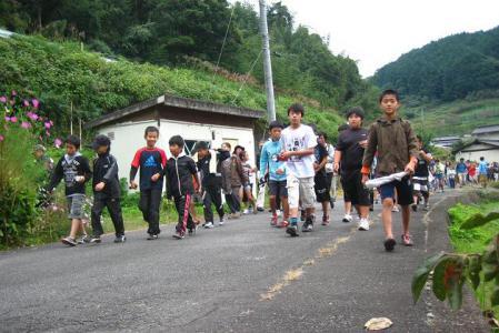 田栄隧道 246