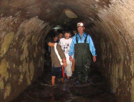 田栄隧道 274