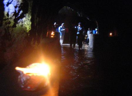 田栄隧道 301