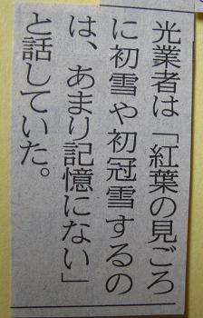 お天気 009
