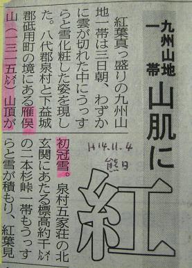 お天気 006