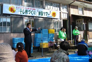 渋柿 082
