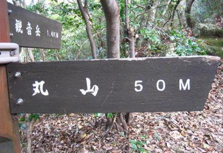 小岱山 082