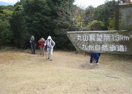 小岱山 118