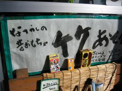渋柿 070