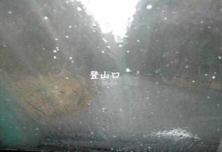 朝陽下田 074