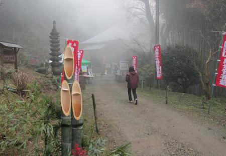 護摩焚き 006