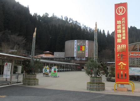 鯛王金山 004