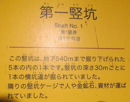 鯛王金山 092