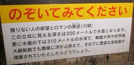 鯛王金山 091