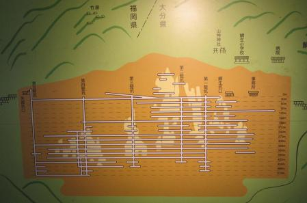 鯛王金山 142