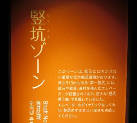 鯛王金山 074