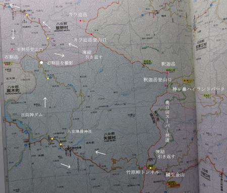石割岳地図 005