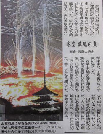 野焼き 003