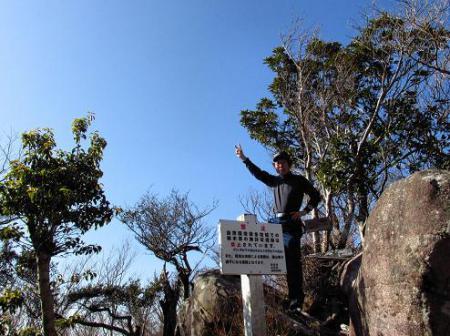 多良岳 135