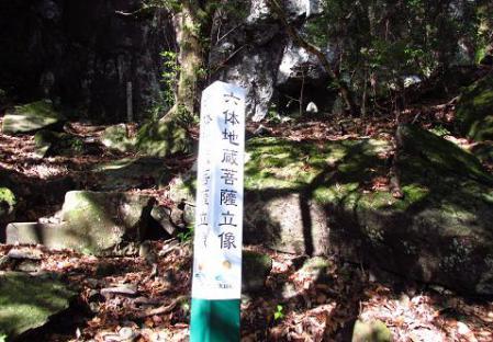 多良岳 157