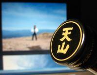 水彩画 天山酒 017
