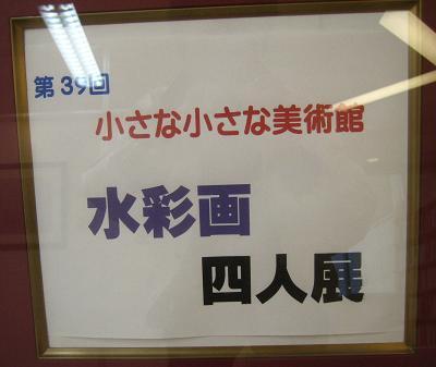 水彩画 天山酒 011