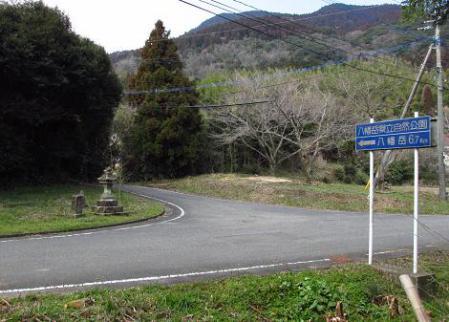 八幡岳 011
