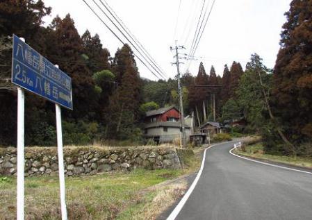 八幡岳 025