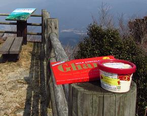 八幡岳 036