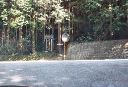 八幡岳 019