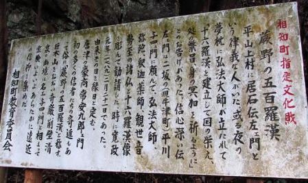 八幡岳 204